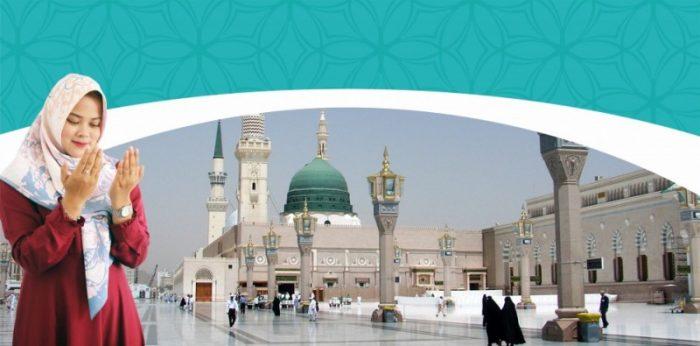 Agen Travel Haji dan Umroh